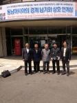 Abdul Hamid Untirta, bersama Beberapa Professor dalam Seminar Internasional CSEAS-KASEAS di Korea Selatan