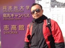 Abdul Hamid Untirta di Doshisha University2