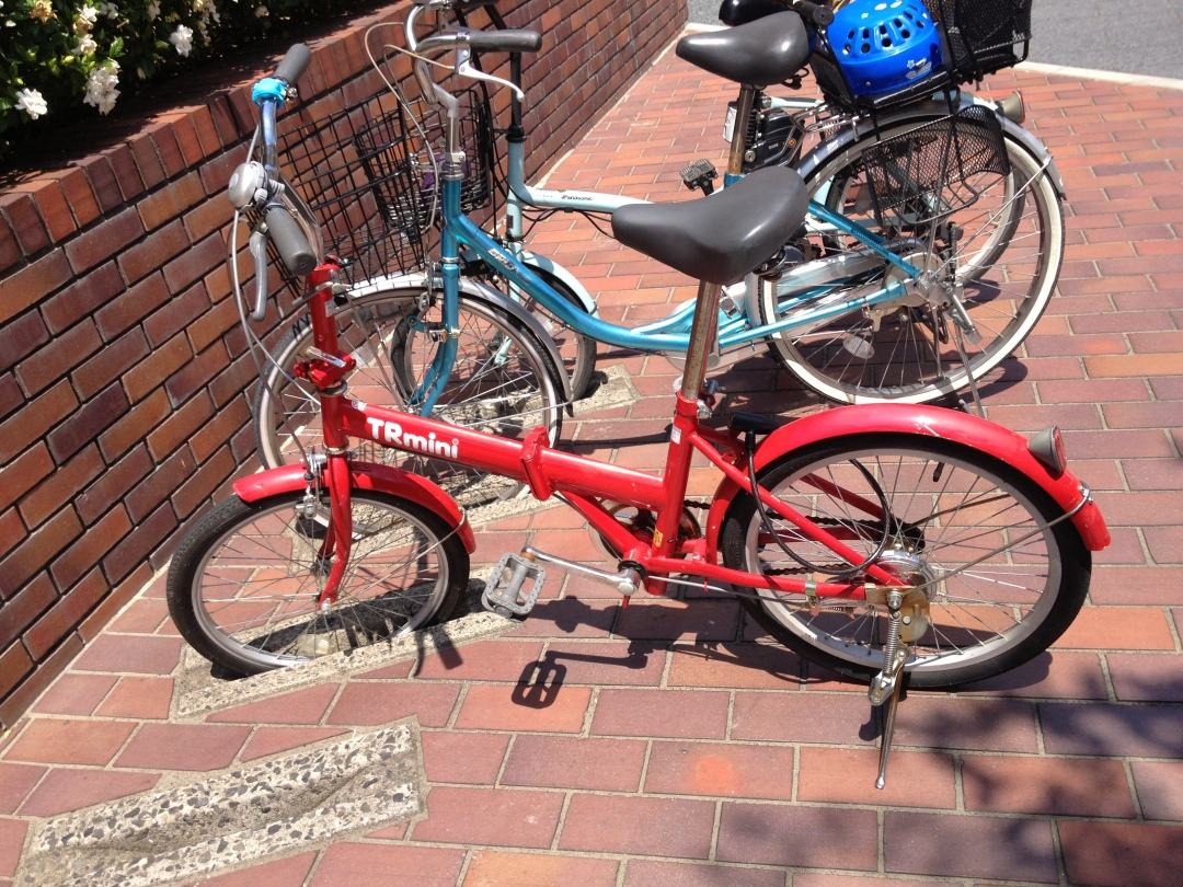 Parkir Sepeda Sederhana
