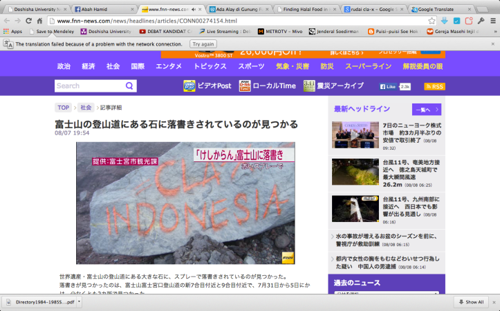 Screenshot 2014-08-08 09.56.08
