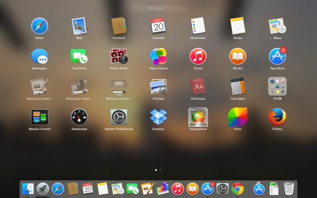 Screenshot 2014-10-20 15.49.17
