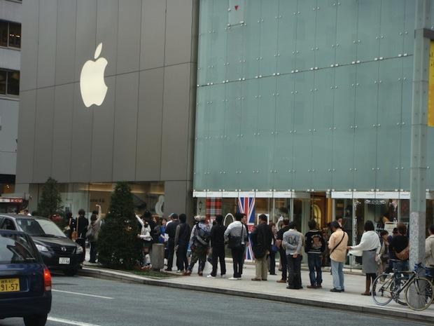 apple-2012-lucky-bag-fukubukuro