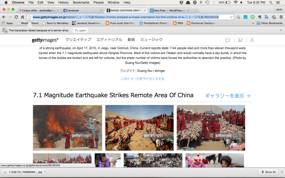 Screenshot 2015-05-19 18.32.49