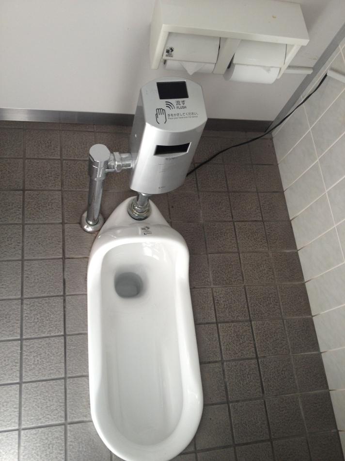 toilet jongkok canggih